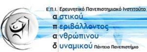 Logo_UEHR_gr